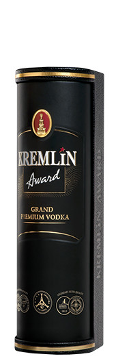 Kremlin Award Leather Box s.png
